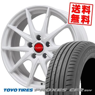 235/55R17 TOYO TIRES トーヨー タイヤ PROXES CF2 SUV プロクセス CF2 SUV LeyBahn WGS レイバーン WGS サマータイヤホイール4本セット