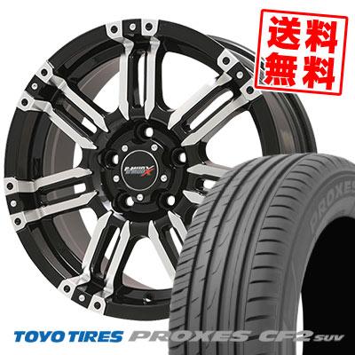 225/65R17 102H TOYO TIRES トーヨー タイヤ PROXES CF2 SUV プロクセス CF2 SUV B-MUD X Bマッド エックス サマータイヤホイール4本セット