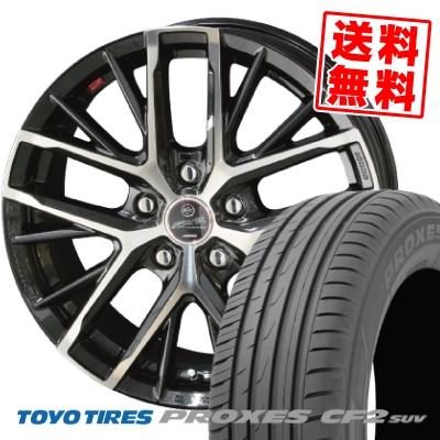225/65R18 103H TOYO TIRES トーヨー タイヤ PROXES CF2 SUV プロクセス CF2 SUV SMACK REVILA スマック レヴィラ サマータイヤホイール4本セット