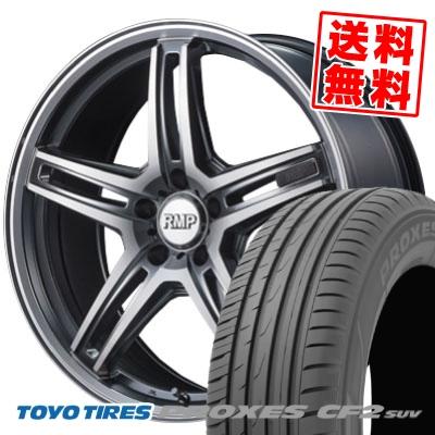 225/60R17 99H TOYO TIRES トーヨー タイヤ PROXES CF2 SUV プロクセス CF2 SUV RMP-520F RMP-520F サマータイヤホイール4本セット