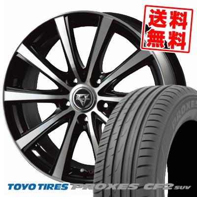 235/55R18 100V TOYO TIRES トーヨー タイヤ PROXES CF2 SUV プロクセス CF2 SUV Razee XV レイジー XV サマータイヤホイール4本セット