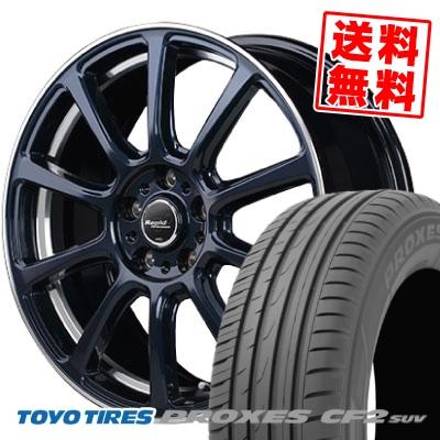 225/65R18 103H TOYO TIRES トーヨー タイヤ PROXES CF2 SUV プロクセス CF2 SUV Rapid Performance ZX10 ラピッド パフォーマンス ZX10 サマータイヤホイール4本セット