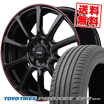 235/55R17 99V TOYO TIRES トーヨー タイヤ PROXES CF2 SUV プロクセス CF2 SUV Rapid Performance ZX10 ラピッド パフォーマンス ZX10 サマータイヤホイール4本セット