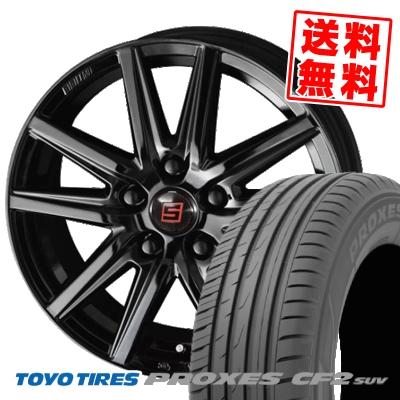 215/60R16 95H TOYO TIRES トーヨー タイヤ PROXES CF2 SUV プロクセス CF2 SUV SEIN SS BLACK EDITION ザイン エスエス ブラックエディション サマータイヤホイール4本セット