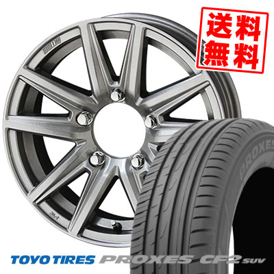 175/80R16 91S TOYO TIRES トーヨー タイヤ PROXES CF2 SUV プロクセス CF2 SUV SEIN SS ザイン エスエス サマータイヤホイール4本セット