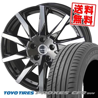 205/70R15 96H TOYO TIRES トーヨー タイヤ PROXES CF2 SUV プロクセス CF2 SUV SMACK SFIDA スマック スフィーダ サマータイヤホイール4本セット