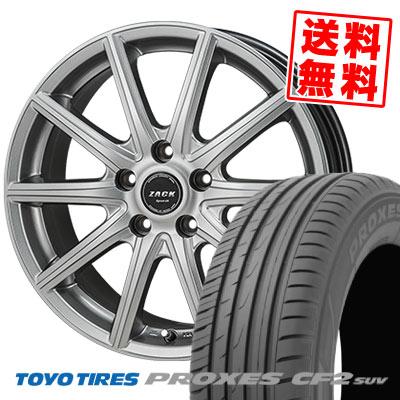 215/70R16 100H TOYO TIRES トーヨー タイヤ PROXES CF2 SUV プロクセス CF2 SUV ZACK SPORT-01 ザック シュポルト01 サマータイヤホイール4本セット