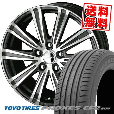 215/60R17 96H TOYO TIRES トーヨー タイヤ PROXES CF2 SUV プロクセス CF2 SUV SMACK SPARROW スマック スパロー サマータイヤホイール4本セット