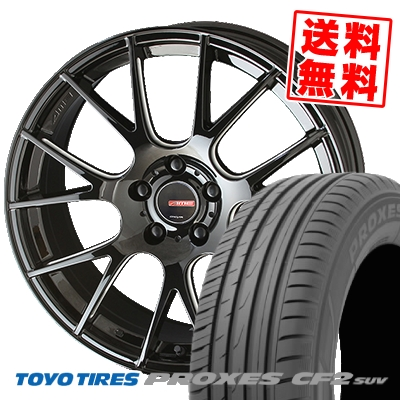 225/65R17 102H TOYO TIRES トーヨー タイヤ PROXES CF2 SUV プロクセス CF2 SUV CIRCLAR RM-7 サーキュラー RM-7 サマータイヤホイール4本セット