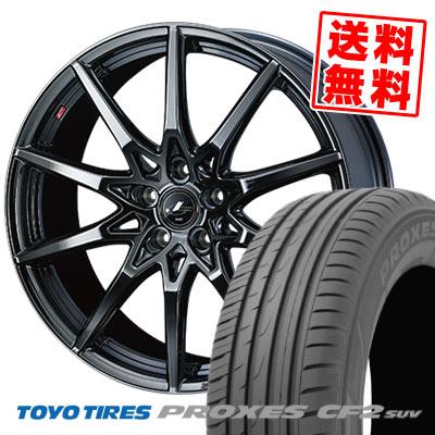 225/65R17 102H TOYO TIRES トーヨー タイヤ PROXES CF2 SUV プロクセス CF2 SUV weds LEONIS SV ウェッズ レオニス SV サマータイヤホイール4本セット