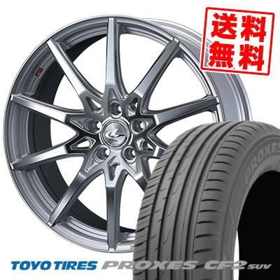 235/55R17 99V TOYO TIRES トーヨー タイヤ PROXES CF2 SUV プロクセス CF2 SUV weds LEONIS SV ウェッズ レオニス SV サマータイヤホイール4本セット【取付対象】