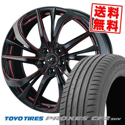 225/60R17 99H TOYO TIRES トーヨー タイヤ PROXES CF2 SUV プロクセス CF2 SUV weds LEONIS TE ウェッズ レオニス TE サマータイヤホイール4本セット