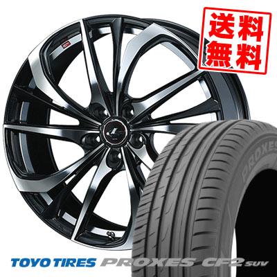 225/65R18 103H TOYO TIRES トーヨー タイヤ PROXES CF2 SUV プロクセス CF2 SUV weds LEONIS TE ウェッズ レオニス TE サマータイヤホイール4本セット