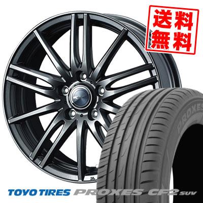 205/70R15 96H TOYO TIRES トーヨー タイヤ PROXES CF2 SUV プロクセス CF2 SUV Zamik Tito ザミック ティート サマータイヤホイール4本セット