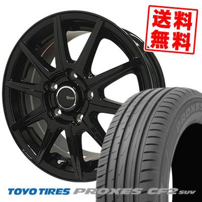 225/60R18 100H TOYO TIRES トーヨー タイヤ PROXES CF2 SUV プロクセス CF2 SUV V-EMOTION BR10 Vエモーション BR10 サマータイヤホイール4本セット
