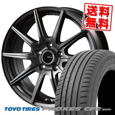 215/55R17 94V TOYO TIRES トーヨー タイヤ PROXES CF2 SUV プロクセス CF2 SUV V-EMOTION GS10 Vエモーション GS10 サマータイヤホイール4本セット