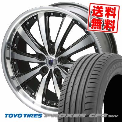 235/55R18 100V TOYO TIRES トーヨー タイヤ PROXES CF2 SUV プロクセス CF2 SUV STEINER VS-5 シュタイナー VS5 サマータイヤホイール4本セット