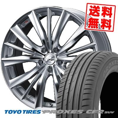 225/65R17 102H TOYO TIRES トーヨー タイヤ PROXES CF2 SUV プロクセス CF2 SUV weds LEONIS VX ウエッズ レオニス VX サマータイヤホイール4本セット