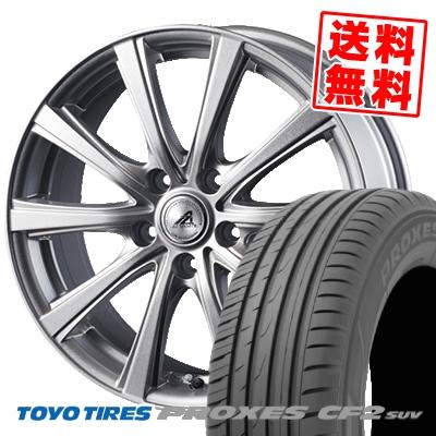 225/65R17 102H TOYO TIRES トーヨー タイヤ PROXES CF2 SUV プロクセス CF2 SUV AZ sports YL-10 AZスポーツ YL-10 サマータイヤホイール4本セット