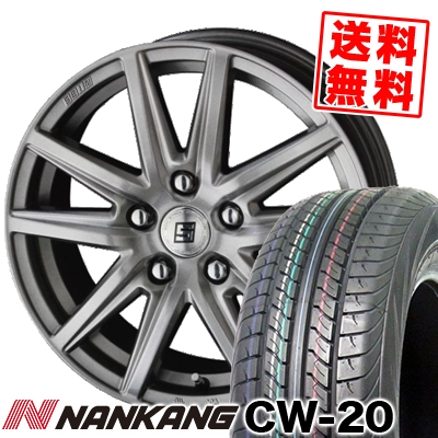 215/70R15 109/107S NANKANG ナンカン CW-20 CW-20 SEIN SS ザイン エスエス サマータイヤホイール4本セット
