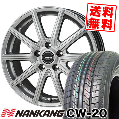 215/70R15 109/107S NANKANG ナンカン CW-20 CW-20 ZACK SPORT-01 ザック シュポルト01 サマータイヤホイール4本セット