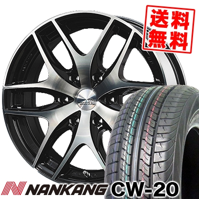 215/60R17C 109/107N NANKANG ナンカン CW-20 CW-20 TWS Black Racing VS1 TWS ブラックレーシング・VS1 サマータイヤホイール4本セット for 200系ハイエース