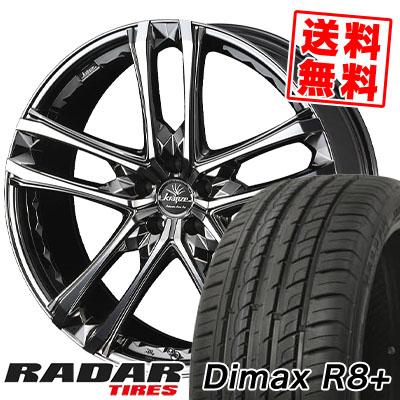 225/35R18 87Y XL RADAR レーダー Dimax R8+ ディーマックス アールエイト プラス weds Kranze Scintill 168EVO ウェッズ クレンツェ シンティル 168エボ サマータイヤホイール4本セット