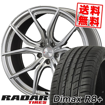 245/45R19 102Y XL RADAR レーダー Dimax R8+ ディーマックス アールエイト プラス RAYS GRAMLIGHTS 57FXX レイズ グラムライツ 57FXX サマータイヤホイール4本セット