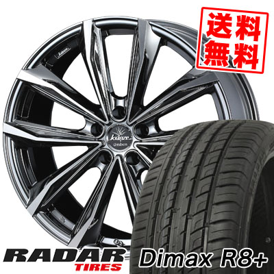235/55R19 105W XL RADAR レーダー Dimax R8+ ディーマックス アールエイト プラス weds Kranze Graben 680EVO ウェッズ クレンツェ グラベン 680エボ サマータイヤホイール4本セット