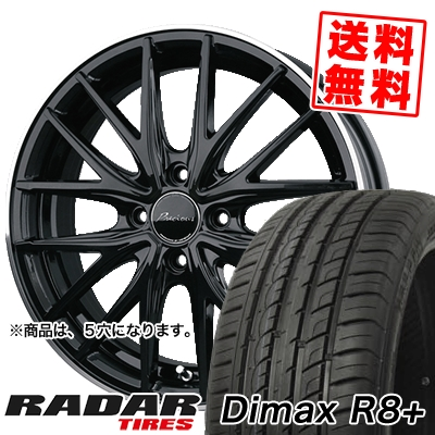 225/35R18 87Y XL RADAR レーダー Dimax R8+ ディーマックス アールエイト プラス Precious AST M1 プレシャス アスト M1 サマータイヤホイール4本セット