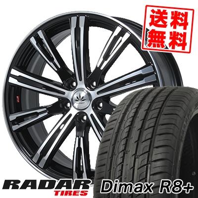 225/45R18 95Y XL RADAR レーダー Dimax R8+ ディーマックス アールエイト プラス Bahnsport TYPE 525 バーンシュポルト タイプ525 サマータイヤホイール4本セット