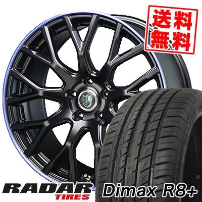 225/35R18 87Y XL RADAR レーダー Dimax R8+ ディーマックス アールエイト プラス Bahnsport Type902 バーンシュポルト タイプ902 サマータイヤホイール4本セット