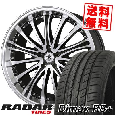 225/45R18 95Y XL RADAR レーダー Dimax R8+ ディーマックス アールエイト プラス BADX LOXARNY EX BYRONAVENGER バドックス ロクサーニ EX バイロンアベンジャー サマータイヤホイール4本セット