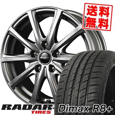 225/35R18 87Y XL RADAR レーダー Dimax R8+ ディーマックス アールエイト プラス EuroSpeed V25 ユーロスピード V25 サマータイヤホイール4本セット【取付対象】