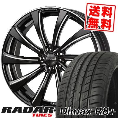 265/40R22 106W XL RADAR レーダー Dimax R8+ ディーマックス アールエイト プラス VENERDi MADELENA GIRARE ヴェネルディ マデリーナ ジラーレ サマータイヤホイール4本セット