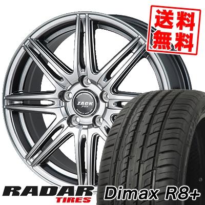 225/35R18 87Y XL RADAR レーダー Dimax R8+ ディーマックス アールエイト プラス ZACK JP-818 ザック ジェイピー818 サマータイヤホイール4本セット【取付対象】