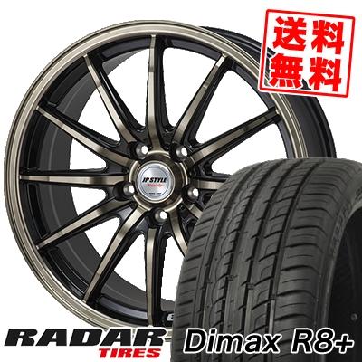 225/45R18 95Y XL RADAR レーダー Dimax R8+ ディーマックス アールエイト プラス JP STYLE Vercely JPスタイル バークレー サマータイヤホイール4本セット