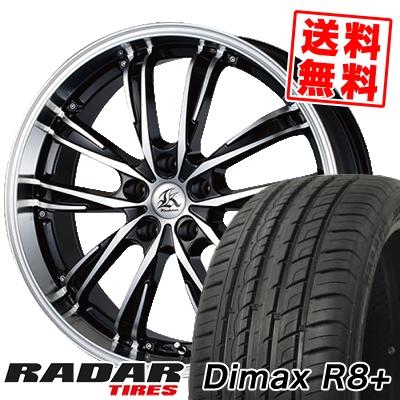 235/55R19 105W XL RADAR レーダー Dimax R8+ ディーマックス アールエイト プラス Kashina XV5 カシーナ XV5 サマータイヤホイール4本セット