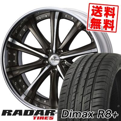 265/40R22 106W XL RADAR レーダー Dimax R8+ ディーマックス アールエイト プラス weds Kranze Maricive ウェッズ クレンツェ マリシーブ サマータイヤホイール4本セット
