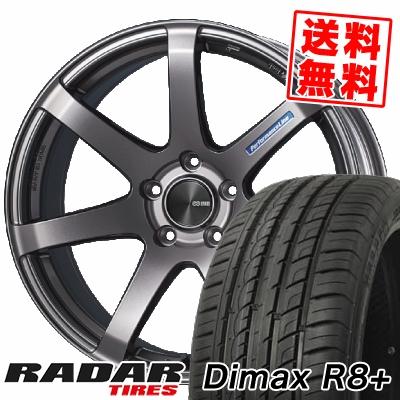 225/35R18 87Y XL RADAR レーダー Dimax R8+ ディーマックス アールエイト プラス ENKEI PerformanceLine PF-07 エンケイ パフォーマンスライン PF07 サマータイヤホイール4本セット