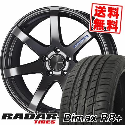 235/40R19 96Y XL RADAR レーダー Dimax R8+ ディーマックス アールエイト プラス ENKEI PerformanceLine PF-07 エンケイ パフォーマンスライン PF07 サマータイヤホイール4本セット