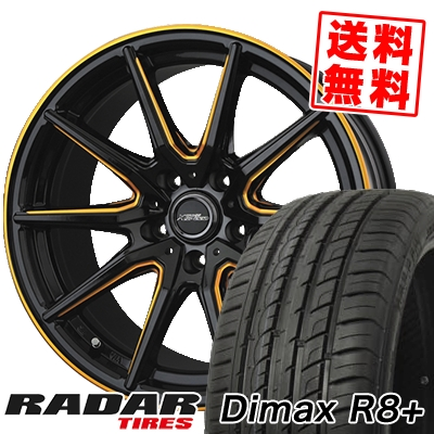 225/45R18 95Y XL RADAR レーダー Dimax R8+ ディーマックス アールエイト プラス CROSS SPEED PREMIUM RS10 クロススピード プレミアム RS10 サマータイヤホイール4本セット