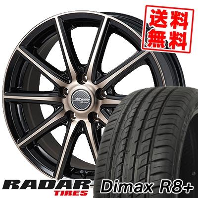 225/35R18 87Y XL RADAR レーダー Dimax R8+ ディーマックス アールエイト プラス MONZA R VERSION Sprint モンツァ Rヴァージョン スプリント サマータイヤホイール4本セット
