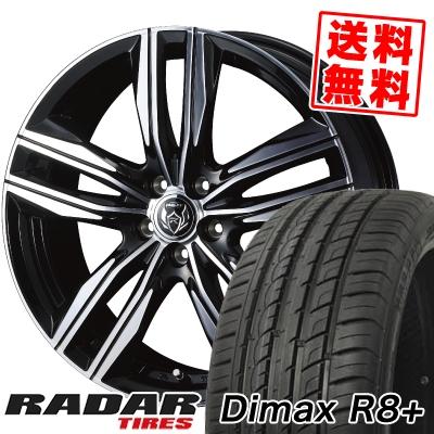 215/45R18 93Y XL RADAR レーダー DimaxR8+ ディーマックス アールエイト プラス WEDS RIZLEY DS ウェッズ ライツレー DS サマータイヤホイール4本セット