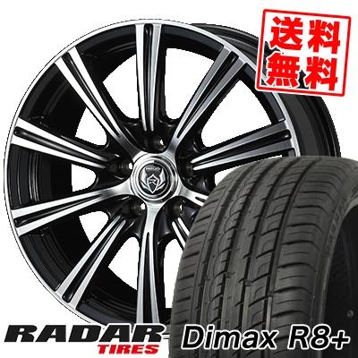 225/45R18 95Y XL RADAR レーダー Dimax R8+ ディーマックス アールエイト プラス WEDS RIZLEY XS ウェッズ ライツレーXS サマータイヤホイール4本セット