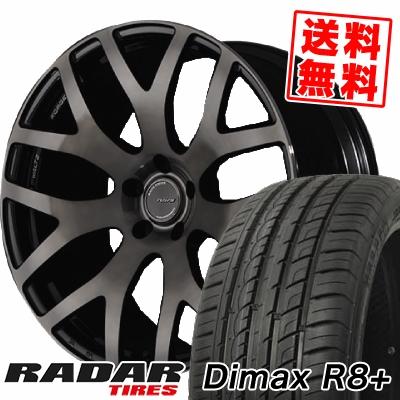 225/45R19 96Y XL RADAR レーダー Dimax R8+ ディーマックス アールエイト プラス RAYS WALTZ FORGED S7 レイズ ヴァルツ フォージド S7 サマータイヤホイール4本セット