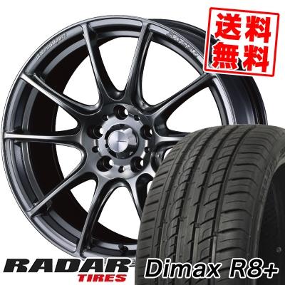 225/45R18 95Y XL RADAR レーダー Dimax R8+ ディーマックス アールエイト プラス WedsSport SA-25R ウェッズスポーツ SA-25R サマータイヤホイール4本セット【取付対象】