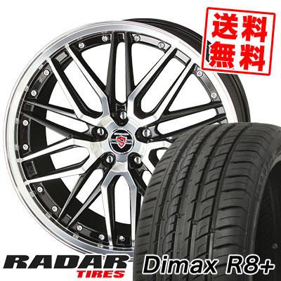 235/55R19 105W XL RADAR レーダー Dimax R8+ ディーマックス アールエイト プラス STEINER LMX シュタイナー LMX サマータイヤホイール4本セット