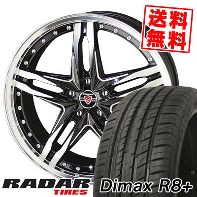 235/55R19 105W XL RADAR レーダー Dimax R8+ ディーマックス アールエイト プラス STEINER LSV シュタイナー LSV サマータイヤホイール4本セット