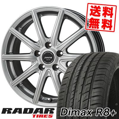 225/35R18 87Y ザック Dimax RADAR XL RADAR レーダー Dimax R8+ ディーマックス アールエイト プラス ZACK SPORT-01 ザック シュポルト01 サマータイヤホイール4本セット, EST premium:98bdcd05 --- sunward.msk.ru